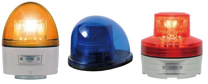 LED回転灯・警告灯・照明