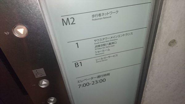 突き当り右のエレベーター