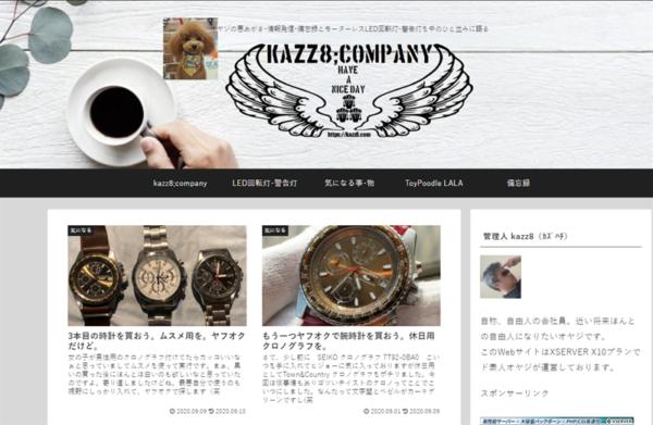 WEBサイト旧ロゴ