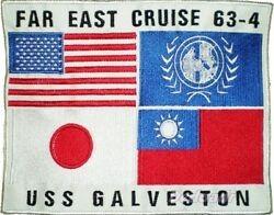 East Cruiseパッチ